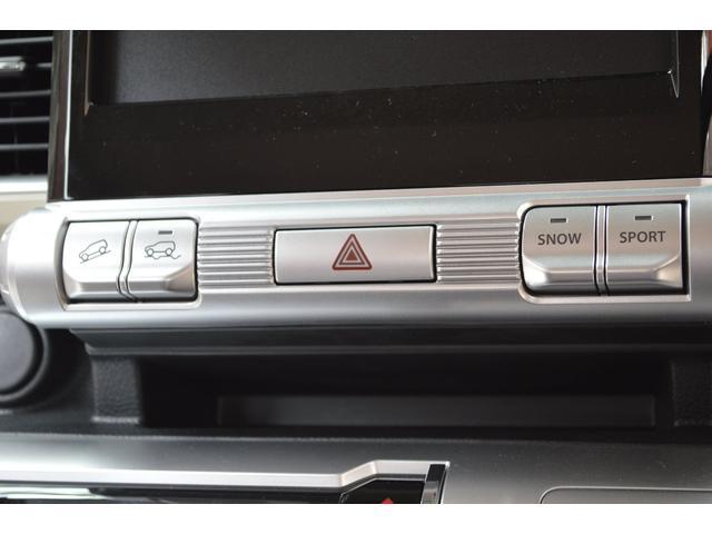 ハイブリッドMZ スターシルバーエディション4WDターボワンオーナー車セーフティパッケージデュアルセンサーブレーキ後退時ブレーキサポートLEDライトクルーズコントロール横滑り防止装置(21枚目)