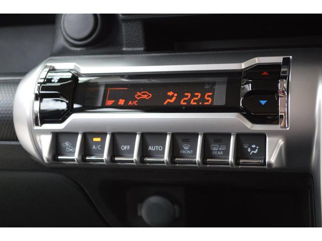 ハイブリッドMZ スターシルバーエディション4WDターボワンオーナー車セーフティパッケージデュアルセンサーブレーキ後退時ブレーキサポートLEDライトクルーズコントロール横滑り防止装置(23枚目)