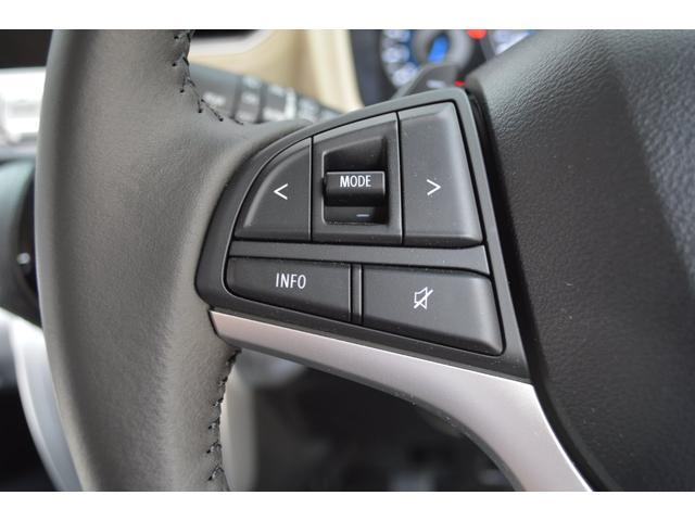 ハイブリッドMZ スターシルバーエディション4WDターボワンオーナー車セーフティパッケージデュアルセンサーブレーキ後退時ブレーキサポートLEDライトクルーズコントロール横滑り防止装置(24枚目)