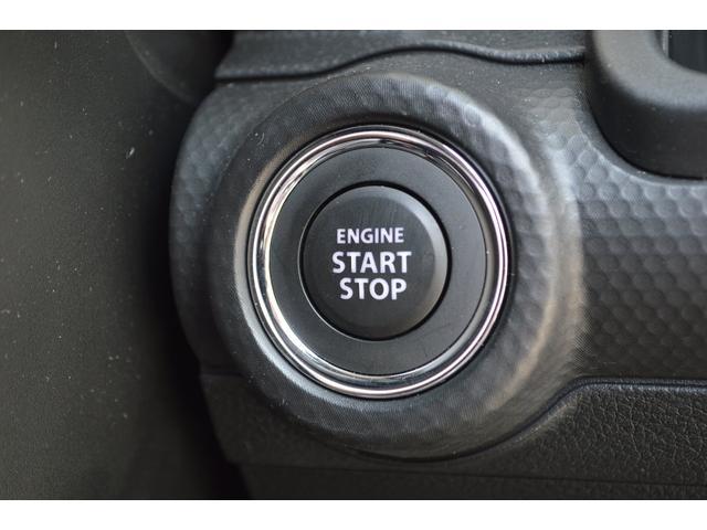 ハイブリッドMZ スターシルバーエディション4WDターボワンオーナー車セーフティパッケージデュアルセンサーブレーキ後退時ブレーキサポートLEDライトクルーズコントロール横滑り防止装置(27枚目)