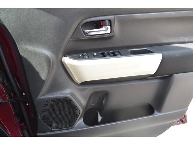 ハイブリッドMZ スターシルバーエディション4WDターボワンオーナー車セーフティパッケージデュアルセンサーブレーキ後退時ブレーキサポートLEDライトクルーズコントロール横滑り防止装置(29枚目)