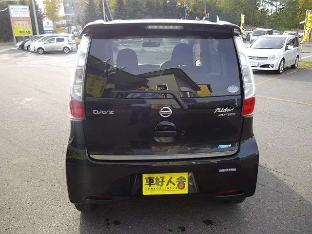 「日産」「デイズ」「コンパクトカー」「北海道」の中古車7