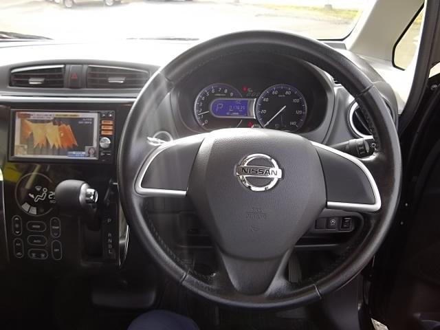 「日産」「デイズ」「コンパクトカー」「北海道」の中古車10