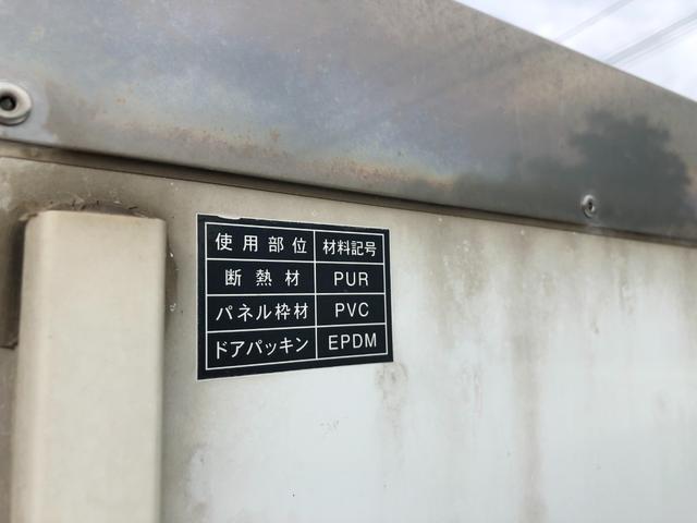 保冷箱車/4WD/オートマ/AC/PS/PW/キーレス(17枚目)