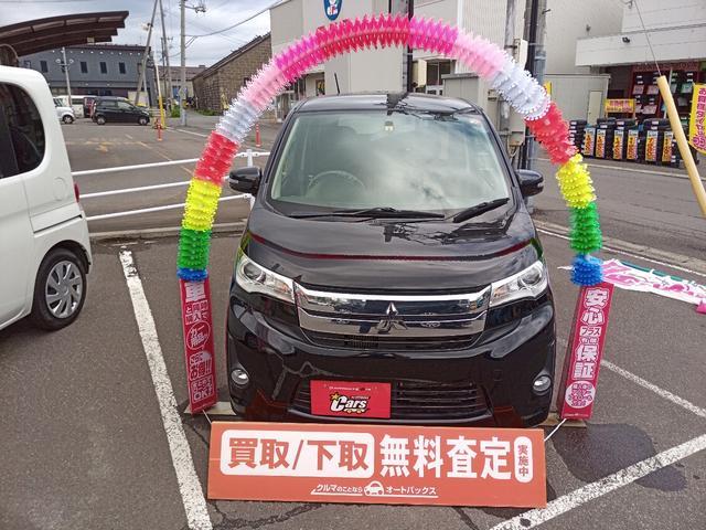 「三菱」「eKカスタム」「コンパクトカー」「北海道」の中古車2