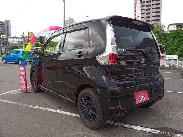 「三菱」「eKカスタム」「コンパクトカー」「北海道」の中古車9