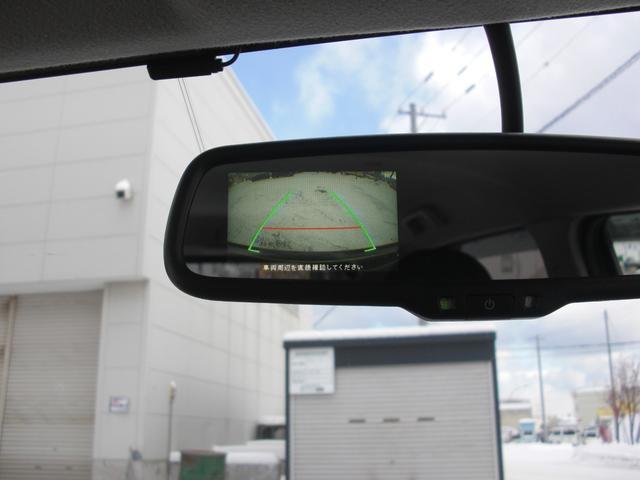 「三菱」「eKカスタム」「コンパクトカー」「北海道」の中古車22