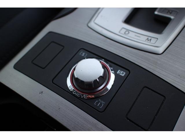 2.5i L PKG 4WD 本州仕入 マッキン 1年保証(6枚目)