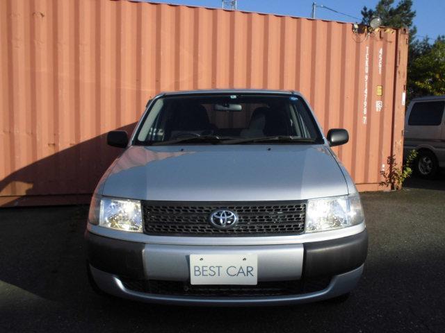 「トヨタ」「プロボックスバン」「ステーションワゴン」「北海道」の中古車2