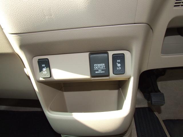 ホンダ N BOX G・Lパッケージ 4WD リヤシートスライド