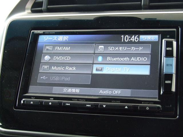 ハイブリッドEX4WDナビTVバックカメラあんしんパッケージ(18枚目)