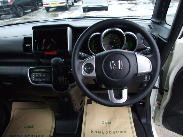 G SSパッケージ 4WD リヤ両側スライドドア電動(16枚目)
