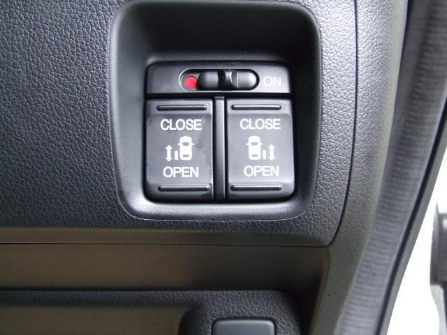 G SSパッケージ 4WD リヤ両側スライドドア電動(20枚目)