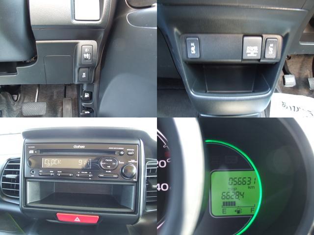 G 車いす仕様車 4WD VSA シートヒーター 電動ウィンチ アルミスロープ CDオーディオ(4枚目)