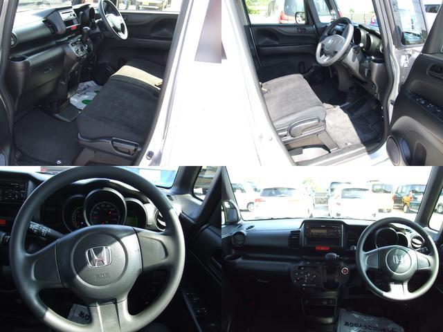 G 車いす仕様車 4WD VSA シートヒーター 電動ウィンチ アルミスロープ CDオーディオ(6枚目)