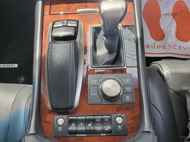 「レクサス」「LS」「セダン」「北海道」の中古車12