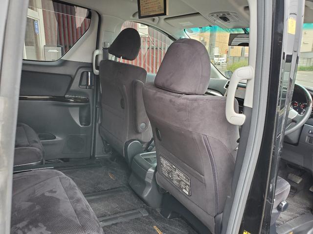「トヨタ」「ヴェルファイア」「ミニバン・ワンボックス」「北海道」の中古車40