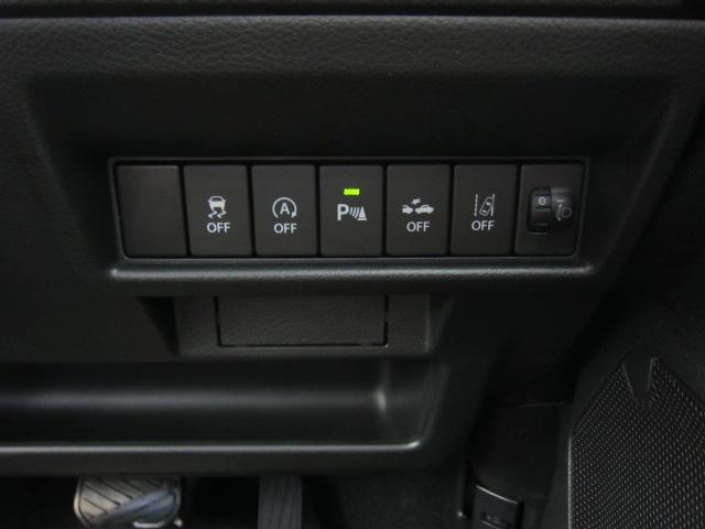 ハイブリッドMX セーフティサポートパッケージ装着車(7枚目)