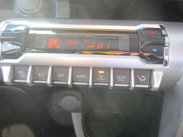 ハイブリッドMX セーフティサポートパッケージ装着車(10枚目)