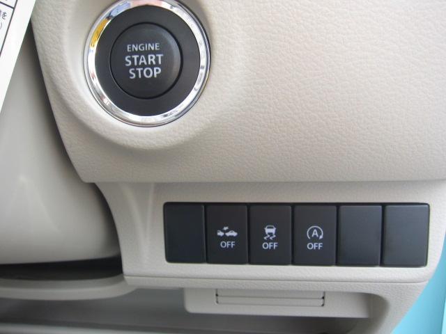 Sセレクション 届出済未使用車 4WD(8枚目)