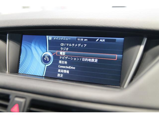 xDrive20iMスポーツSR純正ナビBカメラ黒革ETC(16枚目)