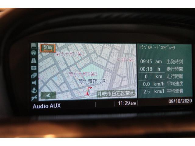 「BMW」「M6」「クーペ」「北海道」の中古車16