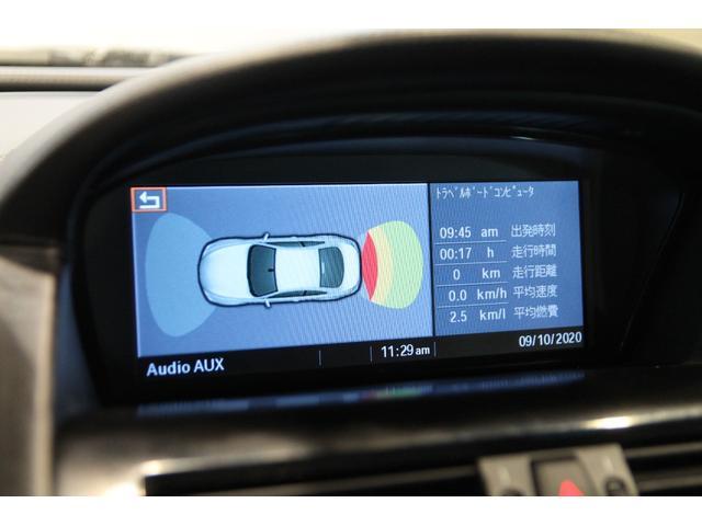 「BMW」「M6」「クーペ」「北海道」の中古車17
