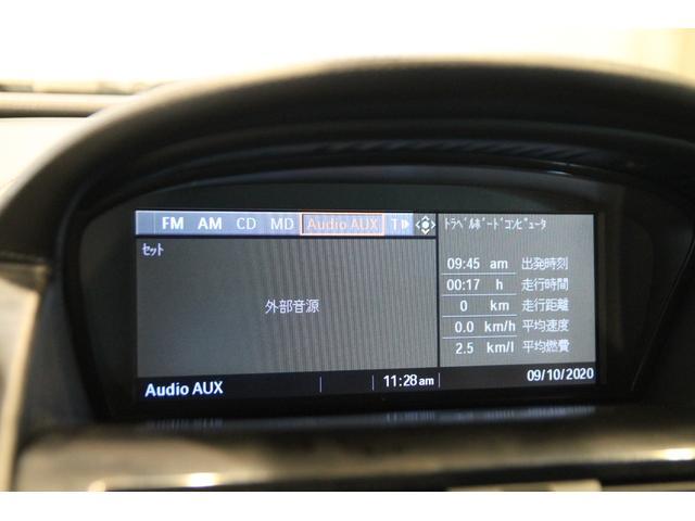 「BMW」「M6」「クーペ」「北海道」の中古車58