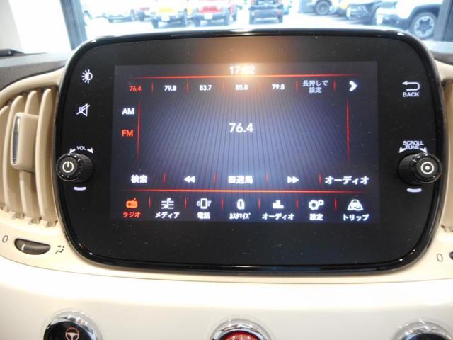 7インチタッチパネルモニターはBluetooth/appleカープレイ対応です。