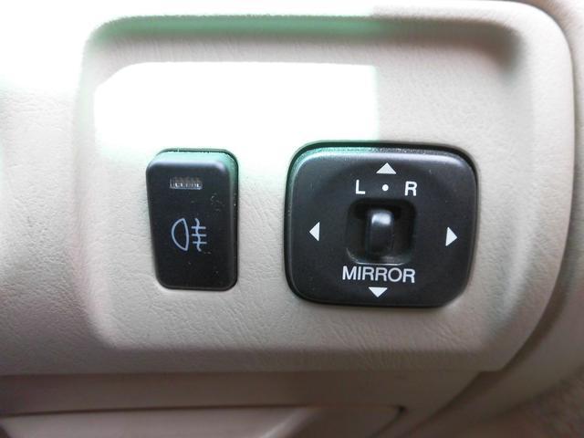 トヨタ クラウン ロイヤルサルーンFour 4WD ユーザー買取車 キーレス