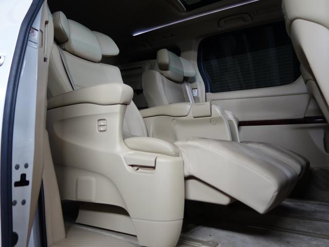 トヨタ アルファード 350GーL SR 革 エグゼクティブ プレミアムサウンド