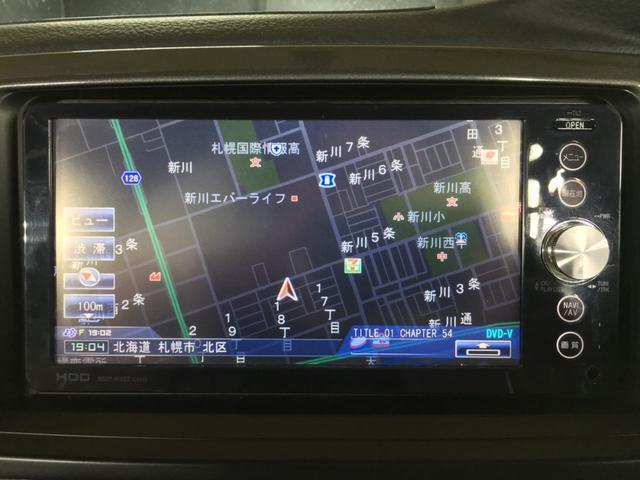 SSRXLTD 寒冷地 HDD ブルートゥース モニター4枚(15枚目)