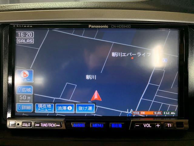SSR-G リフトアップ サンルーフ 革 寒冷地仕様 HID(15枚目)