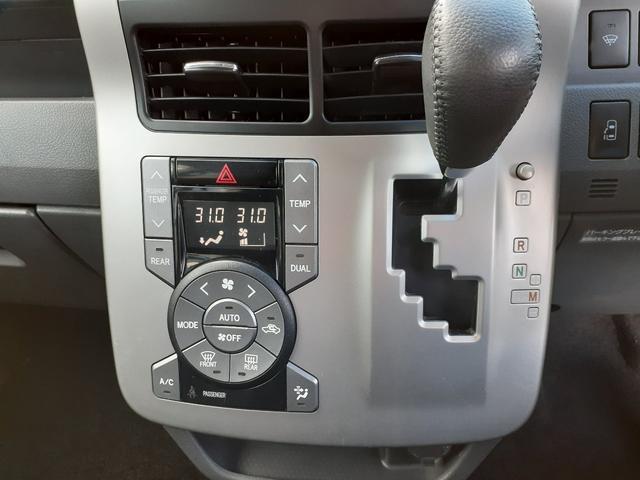 「トヨタ」「ヴォクシー」「ミニバン・ワンボックス」「北海道」の中古車12