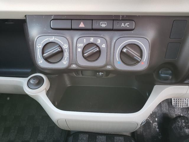 「トヨタ」「パッソ」「コンパクトカー」「北海道」の中古車15