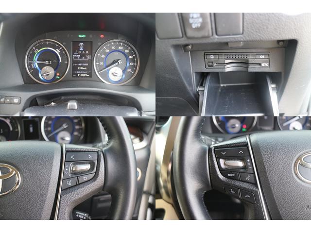 X 修復歴なし 本州仕入れ 両側パワースライド バックモニター ETC 4WD フルセグ地デジ付きナビ 社外アルミ! タイヤ20インチ!!(11枚目)