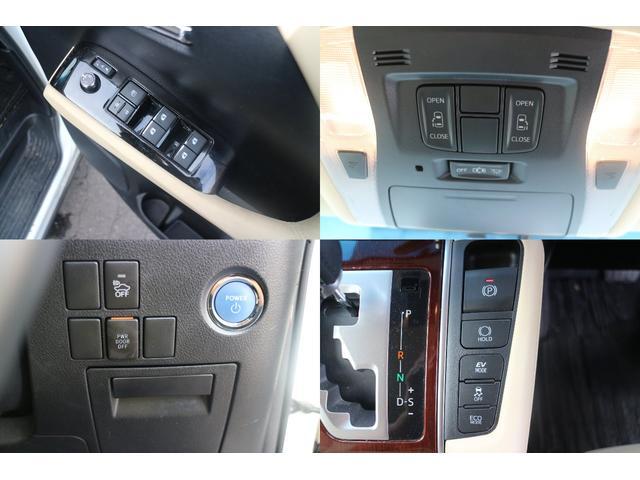 X 修復歴なし 本州仕入れ 両側パワースライド バックモニター ETC 4WD フルセグ地デジ付きナビ 社外アルミ! タイヤ20インチ!!(16枚目)