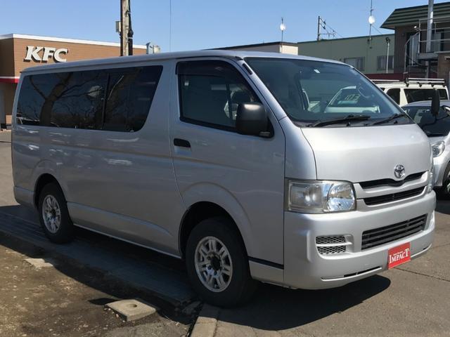 ロングDX 4WD 9人乗り 本州仕入 ナビTV 夏冬タイヤ(3枚目)