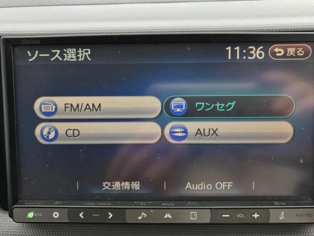 ロングDX 4WD 9人乗り 本州仕入 ナビTV 夏冬タイヤ(9枚目)