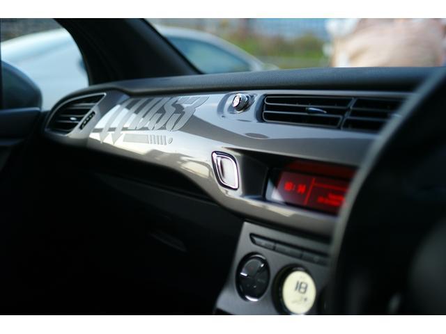 「シトロエン」「シトロエン DS3」「コンパクトカー」「北海道」の中古車9