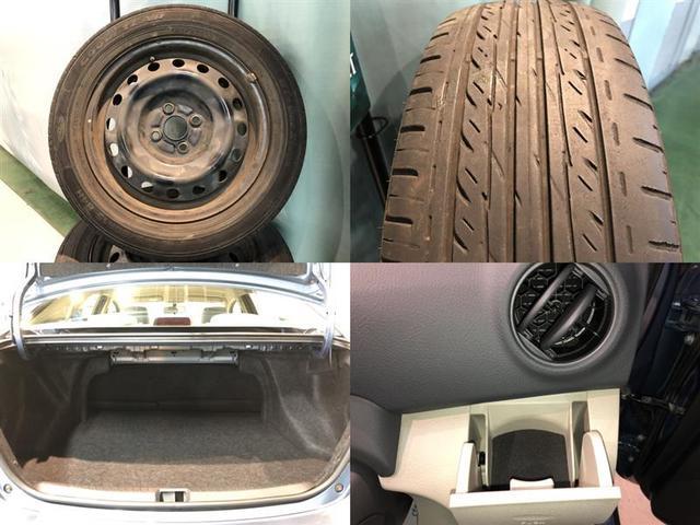 「トヨタ」「ベルタ」「セダン」「北海道」の中古車17