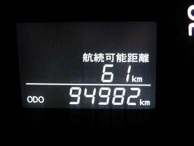 「トヨタ」「ヴェルファイア」「ミニバン・ワンボックス」「北海道」の中古車17