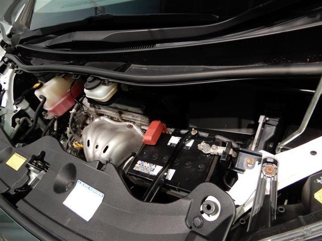 「トヨタ」「ヴェルファイア」「ミニバン・ワンボックス」「北海道」の中古車19