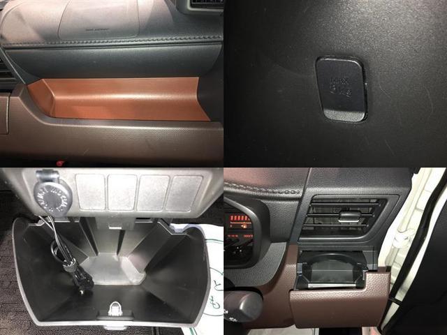 「トヨタ」「ルーミー」「ミニバン・ワンボックス」「北海道」の中古車16