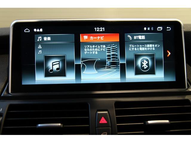 xDrive35i茶革サンルーフ純正21AW地デジETC(17枚目)