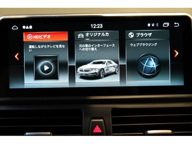 xDrive35i茶革サンルーフ純正21AW地デジETC(18枚目)
