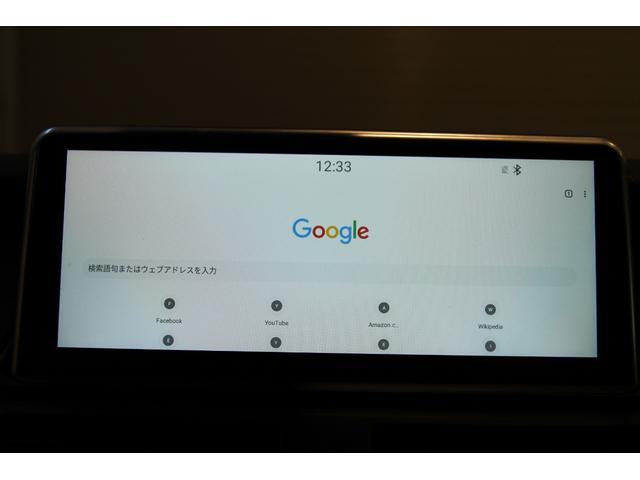 xDrive35i茶革サンルーフ純正21AW地デジETC(19枚目)
