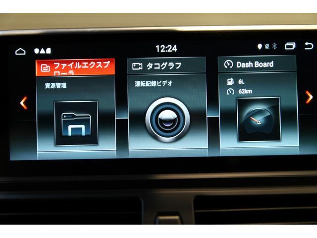 xDrive35i茶革サンルーフ純正21AW地デジETC(20枚目)