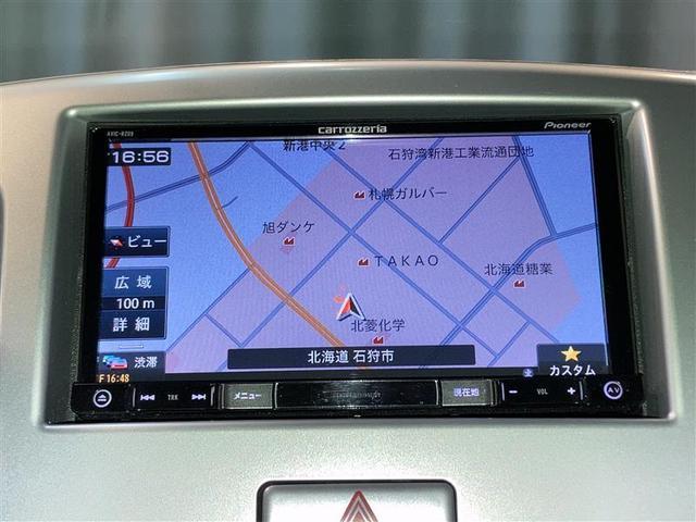 FZ 4WD フルセグ メモリーナビ DVD再生 ミュージックプレイヤー接続可 衝突被害軽減システム HIDヘッドライト アイドリングストップ(3枚目)