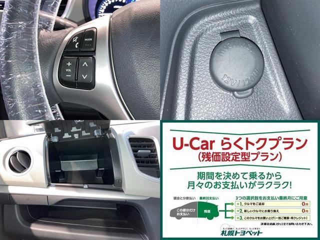 FZ 4WD フルセグ メモリーナビ DVD再生 ミュージックプレイヤー接続可 衝突被害軽減システム HIDヘッドライト アイドリングストップ(11枚目)